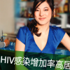 You can download NAPIHAAD posters in Chinese, Vietnamese and English.