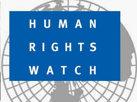 Collection Sample Book Cover Human Rights Watch logo
